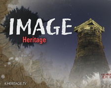 Image Cultural Heritage