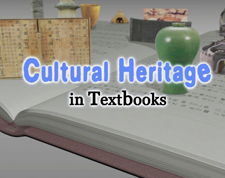 Textbook e Cultural Heritage