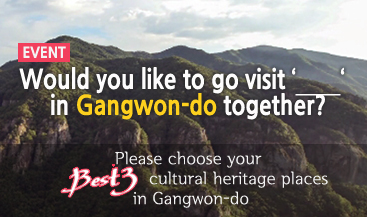 would you like to visit in gangwon-do together?