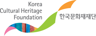 Korea Cultural Heritage Founcdation 한국문화재재단